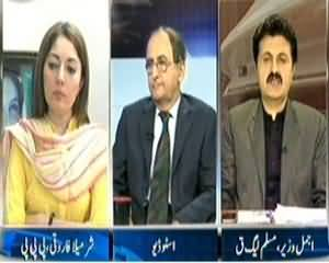 Agar (Nawaz Sharif VS Army General) - 8th November 2013