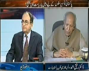 Agar (New Freedom Movements in Modern World) – 23rd March 2014