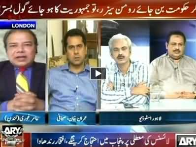 Agar (On One Side Govt and Other Side is Public) – 21st June 2014
