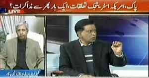 Agar (Pak America Tauluqat Aur Muzakrat) – 24th January 2014