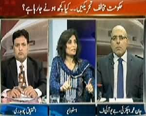 Agar (Pakistan A Layman's Country) – 9th May 2014