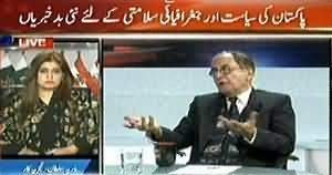 Agar (Pakistan Being Destructed Internationally) – 31st January 2014