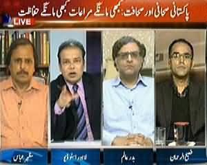 Agar (Pakistan Journalist Demands Security) – 2nd March 2014