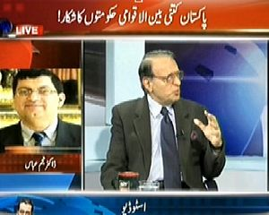 Agar (Pakistan Kitni International Powers Ka Shikar?) – 23rd February 2014