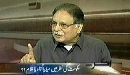 Agar (Pervaiz Rasheed Special Interview) – 5th July 2014