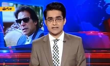Agar Pervez Khattak CM Rahe To 2 Saal Mein PTI KPK Se Khatam Ho Jaye Gi - PTI MNAs