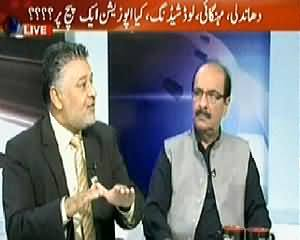 Agar (Protests and Rallies, Public on Road, What is Going on) – 4th May 2014