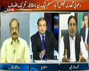Agar (PTI Dhobi Ghaat Jalsa, PTI Vs PMLN) – 24th May 2014