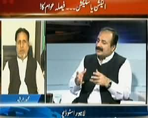 Agar (PTI Protest Against Rigging: Let Public Decide) – 10th May 2014