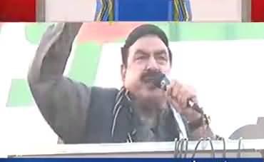 Agar Sara Sharif Khandan Jail Nahi Gaya Tou Mera Naam Rana Sanaullah Rakh Dena - Sheikh Rasheed