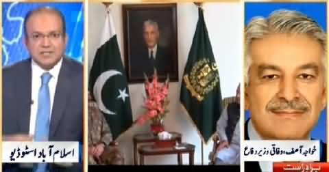Agar Saudi Arab Par Hamla Huwa to Pakistan Ke Wasail Hazir Hain - Khawaja Asif
