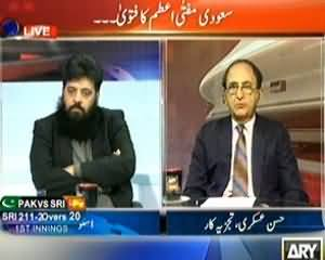 Agar (Saudi Mufti e Azam Ka Fatwa, suicide bombers will go to hell) - 13th December 2013