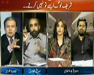Agar (Shareef Log Aisey To Nahi Hotey) – 25th April 2014