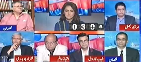 Agar Sharif Family Ki Bad-Tameezi Jari Rahi Tu In Ka Anjam Badd Se Baddtar Hoga - Hassan Nisar