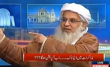 Agar Shariyat Nafiz Karney Se Aman Na Ho To Mujhey Goli Mar Dein - Maulana Abdul Aziz