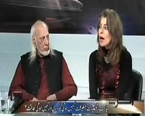 Agar (Siasi Shakhsiat, Kahin Kamzoor, Kahin Taqwatwar) - 3rd January 2014