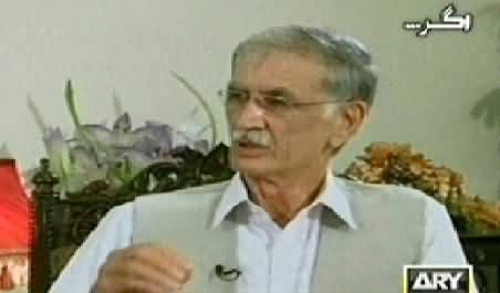Agar (Special Interview With CM KPK Pervaiz Khattak) – 5th July 2014