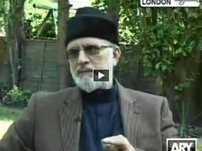 Agar (Tahir ul Qadri Exclusive Interview From London) – 22nd June 2014