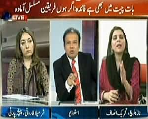 Agar (Taliban Are Not Ready To Change Their Behaviour) – 18th April 2014