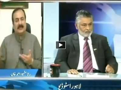 Agar (Tsunami and Revolution, Different Ways, Target Same) – 27th June 2014