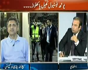 Agar (Was Youth Festival To Betray the Public?) – 4th April 2014