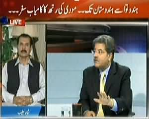 Agar (What Are the Aspects of Modi's Victory in India) – 18th May 2014