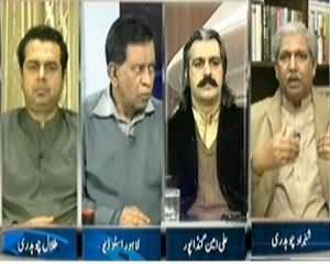 Agar (When Pakistan Will Become a Better Country) – 7th March 2014