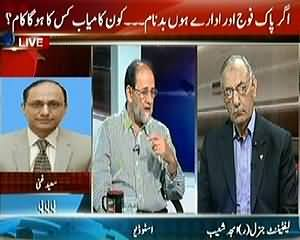 Agar (Why Every One Criticize Only Army) – 19th April 2014