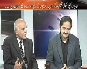 Agar (Why is Dual Standard of Education in Pakistan) – 16th February 2014