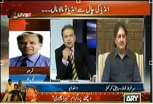 Agar (Will India Finish Pakistani Cricket?) – 9th February 2014