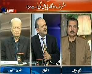 Agar (Will Musharraf be Released or Punished?) – 15th March 2014