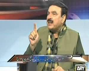Agar (Will Nawaz Govt Complete His Tenure?) - 8th December 2013