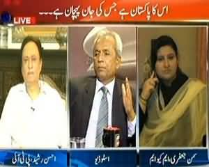 Agar (Ye Uska Pakistan Hai Jis Ki Jaan Pehchan Hai) - 8th September 2013