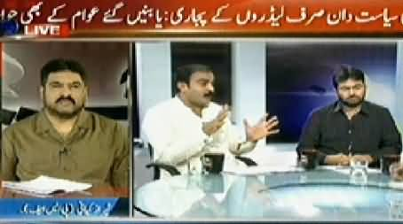 Agar (Young Politicians Only Praise Their Leaders) – 20th July 2014