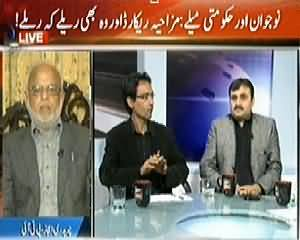 Agar (Youth and Our Festivals) – 28th February 2014