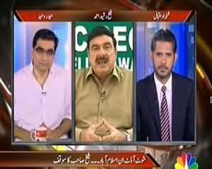 Agenda 360 - 17th August 2013 ( Shootout At Islamabad....Sheikh Sahab Ka Moakif !!)