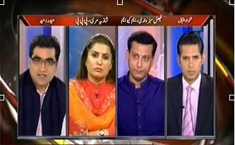 Agenda 360 – 2nd June 2013 (MQM Opposition Mein…. Sindh Ki Siyasat Kiya Ikhtiyar Karegi ??)