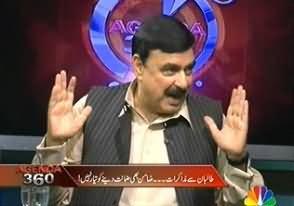 Agenda 360 – 9th June 2013 (Exclusive Interview Of Shaikh Rasheed Ahmad)