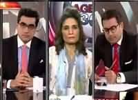 Agenda 360 (Allegations of Mustafa Kamal) – 5th March 2016