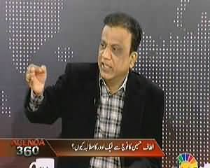 Agenda 360 (Altaf Hussain Demands Army To Take Over) – 1st March 2014