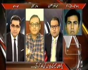Agenda 360 (Analyze About The Pakistani Cricket Team After Defeat by South Africa) - 16th November 2013