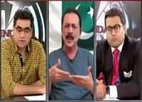 Agenda 360 (Anees Advocate Exclusive Interview) – 27th March 2016