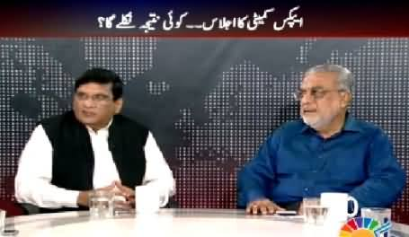 Agenda 360 (Apex Committee Meeting, What Outcome?) – 16th May 2015