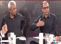 Agenda 360 (Army Operation in Punjab) – 3rd April 2016