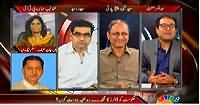 Agenda 360 (Bilawal Says Punjab Govt is Responsible For his Protection) – 29th March 2014