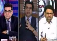 Agenda 360 (Budget Disappointed The Public) – 4th June 2016