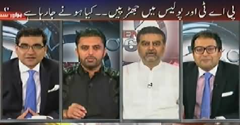 Agenda 360 (Clash Between PAT Workers and Police) – 9th August 2014