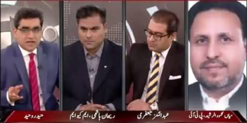 Agenda 360 (Court Ne Altaf Hussain Ko Ishtehari Qarar De Diya) – 1st August 2015