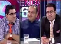 Agenda 360 (Dharno Ki Siasat Phir Shuru) – 19th June 2016