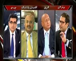 Agenda 360 (Dialogue, Ceasefire and Blasts Still Continue) – 8th March 2014